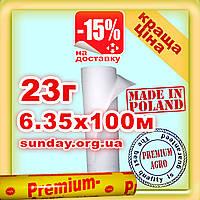 Агроволокно 23г\м.кв 6,35м*100м Белое Premium-Agro Польша УФ 4.5%