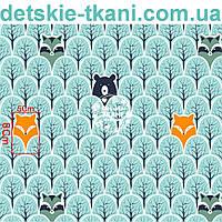 """Ткань хлопковая """"Мишки, еноты, лисички с серо-мятными деревьями-дугами"""" № 1060а"""