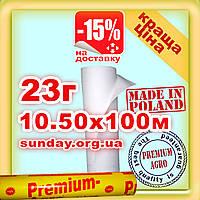 Агроволокно 23г\м.кв 10,50м*100м Белое Premium-Agro Польша УФ 4.5%, фото 1