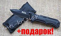 Нож складной Buck 212, полуавтомат+подарок!