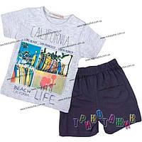 Комплект летний для мальчика, м.371173