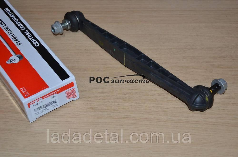 Стойка стабилизатора Авео T300 CTR CLKD-19