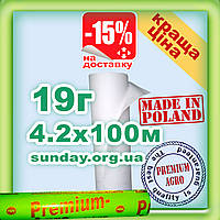Агроволокно 19г\м.кв 4,2м*100м Белое Premium-Agro Польша УФ 4.5%, фото 1