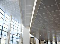 Кассетный подвесной потолок (открытая система)