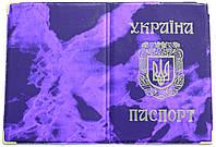 Обложка для паспорта Украины «Мрамор» цвет фиолетовый