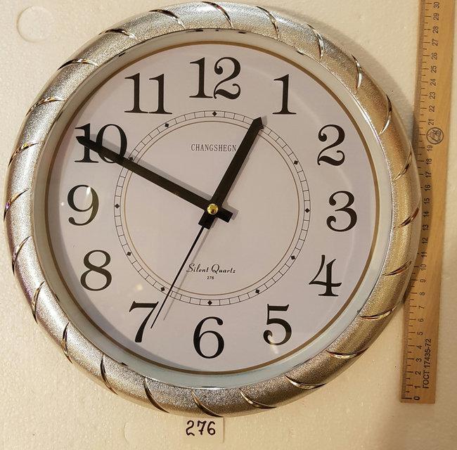 Часы настенные 276