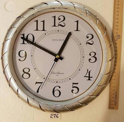 Часы настенные 276, фото 2