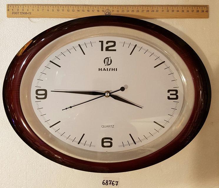 Часы настенные 68767