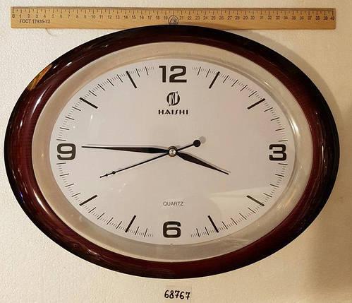 Часы настенные 68767, фото 2
