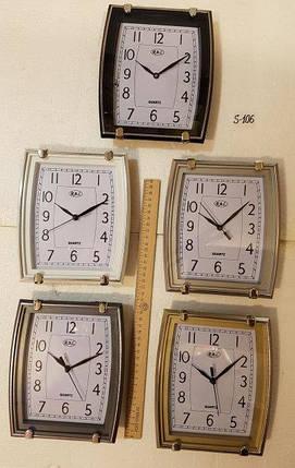 Часы настенные S-106, фото 2