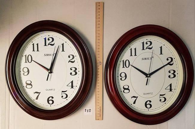 Часы настенные 710, фото 2