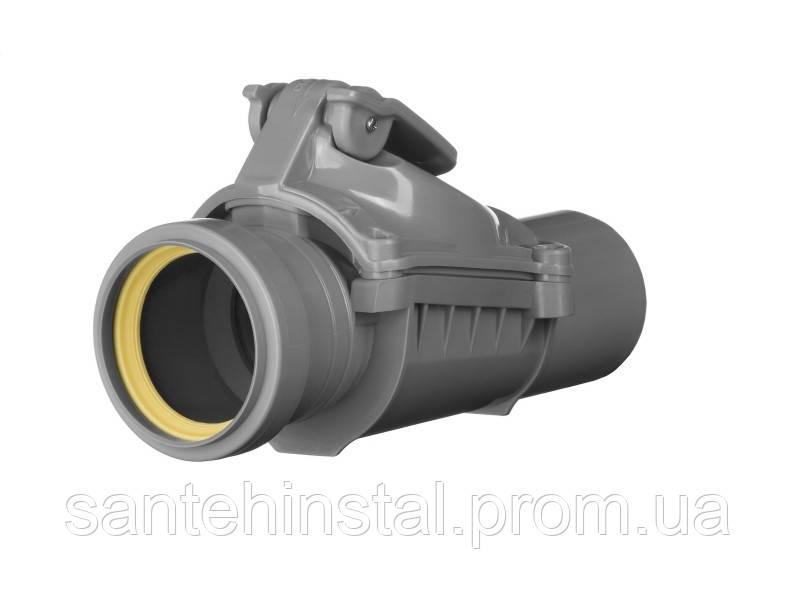 Обратный клапан ZB 50 A (серый) Karmat
