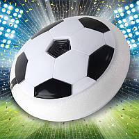 Футбольный аэро мяч Hoverball (Ховербол), аэрофутбол