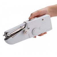 Портативная Мини ручная швейная машинка The Handheld Sewing Machine