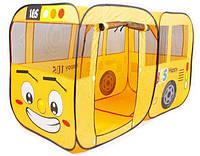 Палатка RoyalToys M 1183 автобус