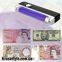 Ультрафиолетовая лампа - фонарик