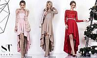 Вечернее платье с шлейфом украшено стразами на поясе  / 6 цветов арт 3106-98