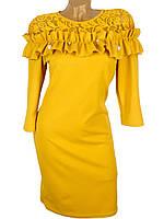 Нарядное платье с рюшами (в расцветках)