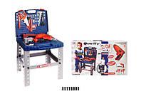 Детский игровой набор инструментов 008-22 чемодан -стол