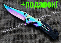 Нож складной Boker F90 Хамелеон+стропорез, Полуавтомат+подарок!