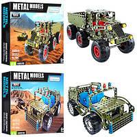 Металлический конструктор 9905-07