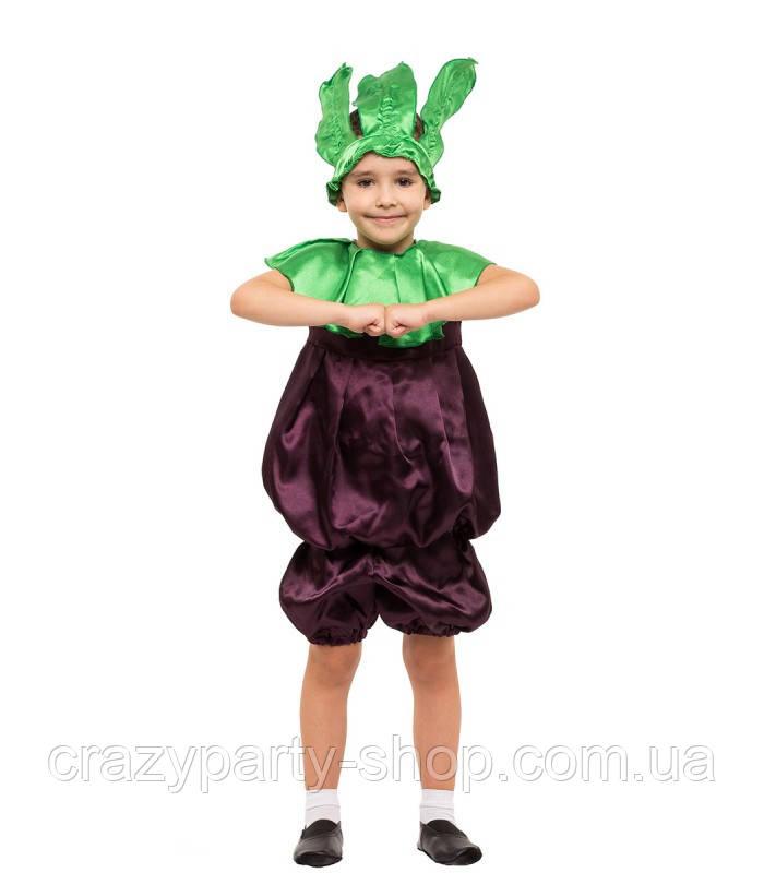 Костюм карнавальный баклажан  4-7  лет