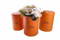 Шляпные коробки под цветы, оранж, набор 3 шт