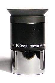 """Окуляр DeepSky Plossl 20 мм, 1,25"""""""