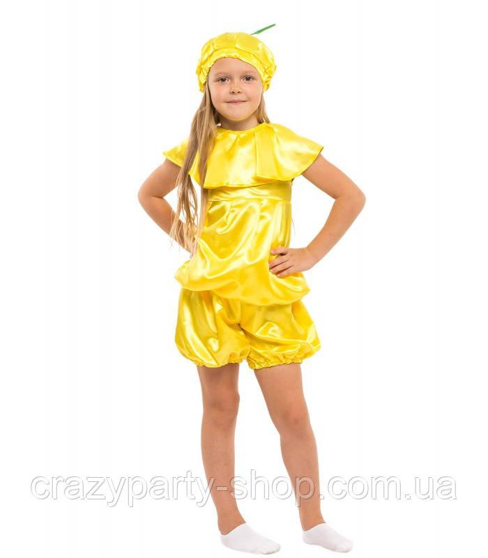 Костюм карнавальный Колобок, Солнышко, лимон