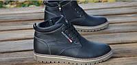 Мужские зимние ботинки , натуральная кожа.