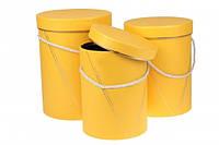Шляпные коробки под цветы, желтый с золотом, набор 3 шт