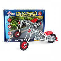 Металический конструктор мотоцикл 181 деталь
