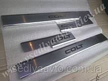 Защита порогов - накладки на пороги Mitsubishi COLT VI/VII 5-дверка с 2004-2008/2009- гг. (Premium)
