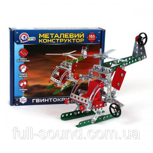 Металический конструктор вертолет 185 деталей