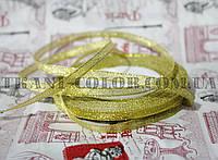 Лента парча 6мм золото (23 метра)