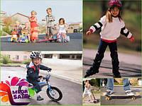 Детские средства передвижения ...