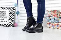 Демисезонные  ботинки 3540