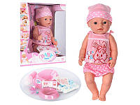 Пупс кукла Baby Born BL009D (8 функций, 9 аксессуаров)