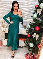 Элегантное красивое платье с люрексом бирюза, марсала, серое