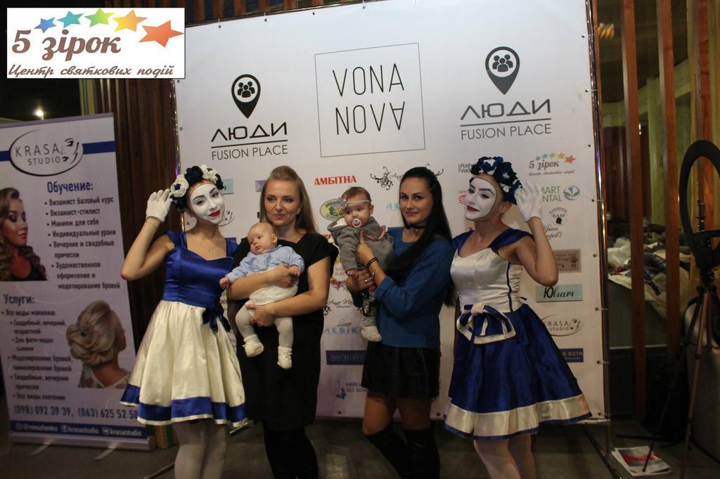 """Проект """"VONA NOVA"""" 1"""