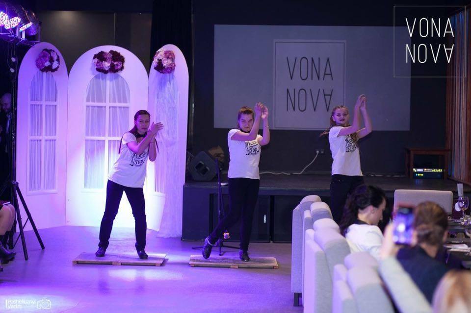 """Проект """"VONA NOVA"""" 11"""