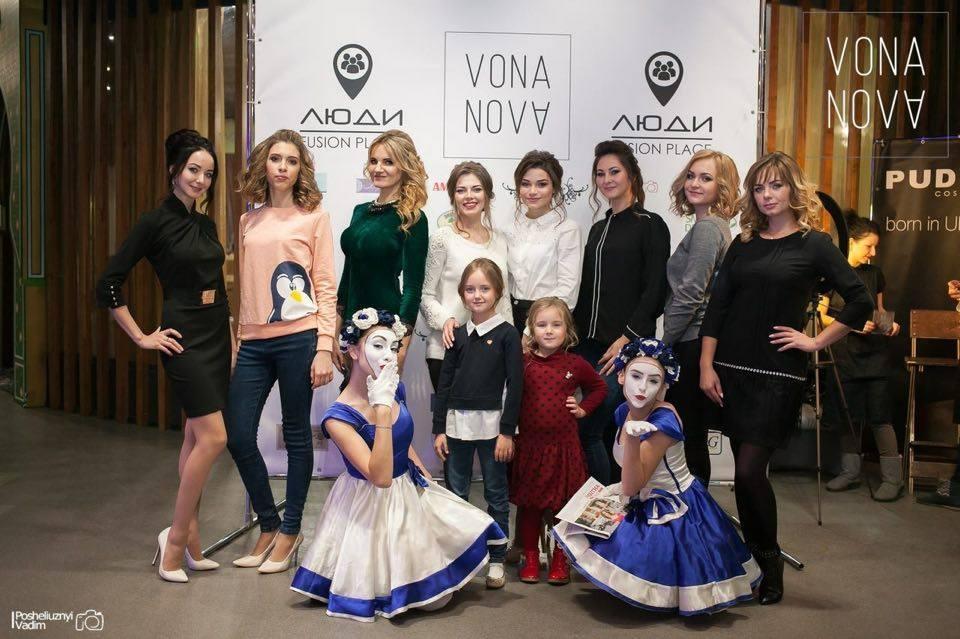 """Проект """"VONA NOVA"""" 13"""