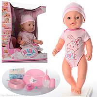 Пупс кукла Baby Born BL009C (8 функций, 9 аксессуаров)