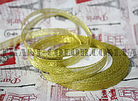Лента парча 1см золото (23 метра)