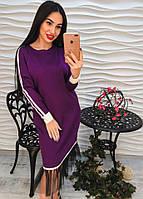 Стильное женское платье с лампасами и органзой только фиолет