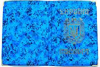Глянцевая обложка на паспорт «Украина» цвет синий
