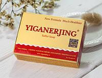 Мыло от псориаза Yiganerjing