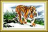 Вышивка крестиком Гордый тигр