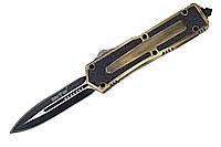 Нож выкидной 10113