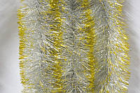 Новогодний дождик гирлянда 75мм/2мсеребро с золотом